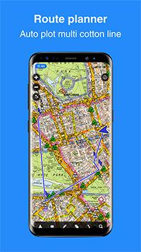 Cabbie's Mate / Android / Phone App / Screenshot (02)